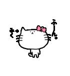 みくスタンプ1(ネコちゃん)(個別スタンプ:04)