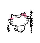 みくスタンプ1(ネコちゃん)(個別スタンプ:05)