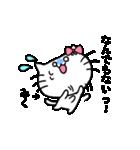 みくスタンプ1(ネコちゃん)(個別スタンプ:06)
