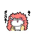 みくスタンプ1(ネコちゃん)(個別スタンプ:07)