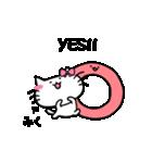 みくスタンプ1(ネコちゃん)(個別スタンプ:08)