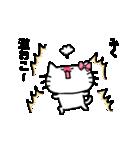 みくスタンプ1(ネコちゃん)(個別スタンプ:09)