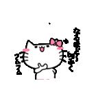 みくスタンプ1(ネコちゃん)(個別スタンプ:10)
