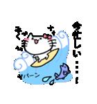 みくスタンプ1(ネコちゃん)(個別スタンプ:11)