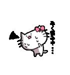 みくスタンプ1(ネコちゃん)(個別スタンプ:13)