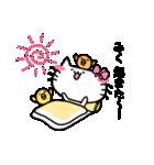 みくスタンプ1(ネコちゃん)(個別スタンプ:14)