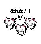 みくスタンプ1(ネコちゃん)(個別スタンプ:15)