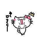 みくスタンプ1(ネコちゃん)(個別スタンプ:16)
