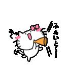 みくスタンプ1(ネコちゃん)(個別スタンプ:17)