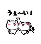 みくスタンプ1(ネコちゃん)(個別スタンプ:18)