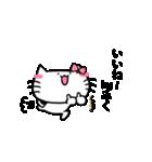 みくスタンプ1(ネコちゃん)(個別スタンプ:19)