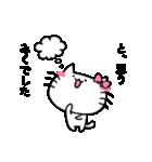 みくスタンプ1(ネコちゃん)(個別スタンプ:20)