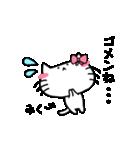 みくスタンプ1(ネコちゃん)(個別スタンプ:21)