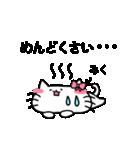 みくスタンプ1(ネコちゃん)(個別スタンプ:23)