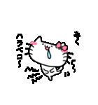 みくスタンプ1(ネコちゃん)(個別スタンプ:24)