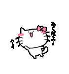 みくスタンプ1(ネコちゃん)(個別スタンプ:26)