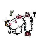 みくスタンプ1(ネコちゃん)(個別スタンプ:29)