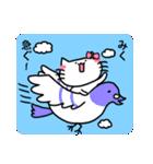 みくスタンプ1(ネコちゃん)(個別スタンプ:30)