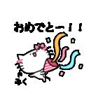 みくスタンプ1(ネコちゃん)(個別スタンプ:31)