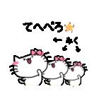 みくスタンプ1(ネコちゃん)(個別スタンプ:32)