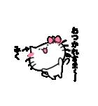 みくスタンプ1(ネコちゃん)(個別スタンプ:34)