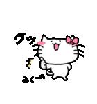みくスタンプ1(ネコちゃん)(個別スタンプ:35)