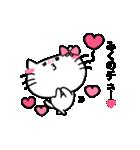 みくスタンプ1(ネコちゃん)(個別スタンプ:36)