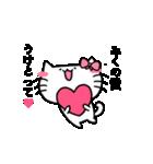 みくスタンプ1(ネコちゃん)(個別スタンプ:37)