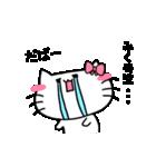 みくスタンプ1(ネコちゃん)(個別スタンプ:38)