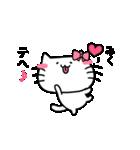 みくスタンプ1(ネコちゃん)(個別スタンプ:39)