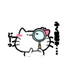 みくスタンプ1(ネコちゃん)(個別スタンプ:40)