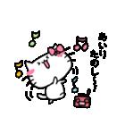 あいりスタンプ1(ネコちゃん)(個別スタンプ:02)