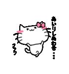 あいりスタンプ1(ネコちゃん)(個別スタンプ:03)