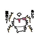 あいりスタンプ1(ネコちゃん)(個別スタンプ:06)