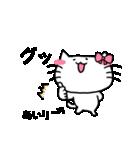 あいりスタンプ1(ネコちゃん)(個別スタンプ:07)