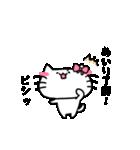 あいりスタンプ1(ネコちゃん)(個別スタンプ:10)