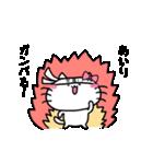 あいりスタンプ1(ネコちゃん)(個別スタンプ:13)