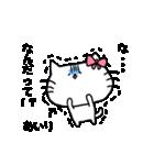 あいりスタンプ1(ネコちゃん)(個別スタンプ:15)