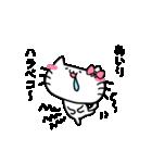 あいりスタンプ1(ネコちゃん)(個別スタンプ:16)