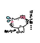 あいりスタンプ1(ネコちゃん)(個別スタンプ:17)