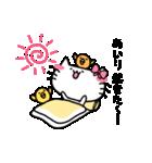 あいりスタンプ1(ネコちゃん)(個別スタンプ:19)