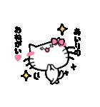 あいりスタンプ1(ネコちゃん)(個別スタンプ:20)