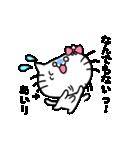 あいりスタンプ1(ネコちゃん)(個別スタンプ:21)
