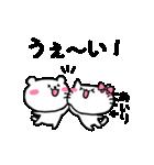 あいりスタンプ1(ネコちゃん)(個別スタンプ:22)