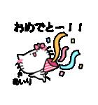 あいりスタンプ1(ネコちゃん)(個別スタンプ:23)