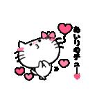 あいりスタンプ1(ネコちゃん)(個別スタンプ:24)