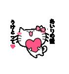 あいりスタンプ1(ネコちゃん)(個別スタンプ:25)