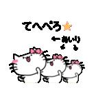 あいりスタンプ1(ネコちゃん)(個別スタンプ:26)