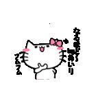あいりスタンプ1(ネコちゃん)(個別スタンプ:29)