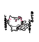 あいりスタンプ1(ネコちゃん)(個別スタンプ:30)